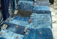 ممنوعیت واردات پوشاک لغو نشده است