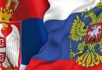 امضای قرارداد همکاری هستهای میان روسیه و صربستان