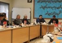 ضرورت ارتقای سند الگوی اسلامی ایرانی پیشرفت با توجه به فضای مجازی