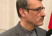 گزارش سفیر ایران در انگلیس از دسترسی زاغری به خدمات پزشکی