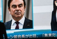 Ghosn vows to stay in Japan if granted bail