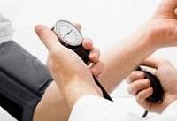 آیا پرفشاری خون با طب سنتی درمان می&#۸۲۰۴;شود؟