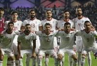ترکیب تیمملی مقابل عمان اعلام شد