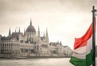 تظاهرات مجارستانیها در اعتراض به قانون جدید کار