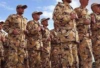خداحافظی با خرید سربازی در بودجه ۹۸