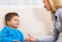 اشتباه های رایج در دستور دادن به کودک