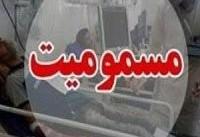 مرگ سه نفر در اثر مسموم شدن با گاز منواکسید کربن در اصفهان