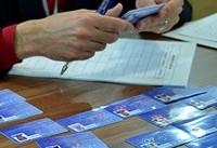 انتخابات اتاق های بازرگانی زیر ضربه اتهام مهندسی