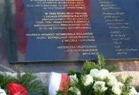نشست ورشو؛از گروگانگیری ژئوپلتیک تا یادآوری روزهای سخت لهستان