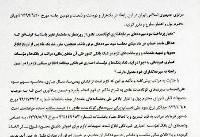 سود سپردههای بانکی از دوشنبه یکم بهمن ماهشمار میشود