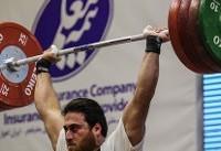 رقابتهای وزنهبرداری قهرمانی کشور فردا آغاز میشود