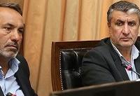 بررسی طرح تحقیق وتفحص ازشرکت فرودگاهی ومسکن مهربا حضور وزیر راه