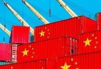 چین پایین ترین رشد اقتصادی ۲۸ سال گذشته را تجربه کرد
