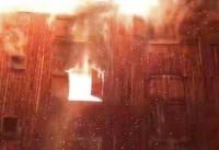 آتشسوزی مرگبار در یک پیست اسکی در فرانسه