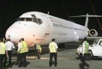 خاموش شدن موتور یک هواپیما در راه تهران