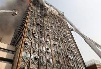 در سالروز آتش سوزی پلاسکو درهای ساختمان به روی خانواده جانباختگان باز شد | فیلم