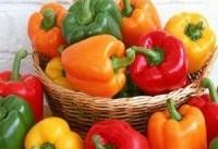 علائم افسردگی را با ۶ خوراکی رنگ روشن کاهش دهید