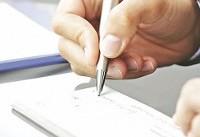 تعداد چک های برگشتی در آذرماه ۳۲ درصد کم شد
