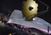 ناسا ۴ تلسکوپ جدید میسازد