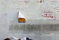 ۵سال، فاصله اعتیاد تا «کارتنخوابی»/آوارگی معتادها زیر سایه تورم