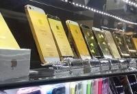رئیس اتحادیه: فروشندگان تلفن همراه گرانفروش نیستند