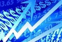 اقدام مثبت اوپک برای اقتصاد جهانی