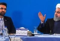 ویدئو / سخنان رئیسجمهور در جمع وزیر و مدیران ارشد وزارت ارتباطات