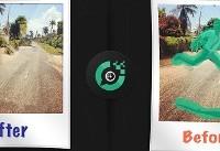 اپنت: حذف بخشهای ناخواسته تصویر با Unwanted Object Remover