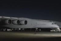 دومین پرواز آزمایشی غول هوایی جهان با موفقیت انجام شد (+عکس)