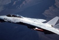 Dream Match: Could an Old F-14 Tomcat Kill a Stealth F-22?