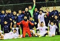 تیم فوتبال امید قهرمان تورنمنت قطر شد