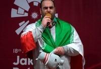 ۴ ورزشکار ایران مدال و یادگاری خود را به موزه المپیک اهدا کردند