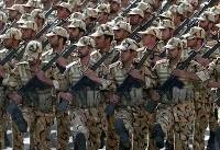 قابل توجه مشمولان کارشناسی ارشد اعزامی اول اسفند ماه