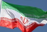 واکنش ایران به قطعنامه جدید شورای حقوق بشر علیه
