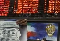 ارزش سرمایه گذاری خارجی در بورس به ۱۳ هزار میلیارد ریال رسید