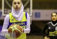 ملی پوش بسکتبال بانوان: روزی بسکتبال بانوان پخش تلویزیونی میشود