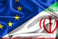 شورای امور خارجی اروپا تصمیم میگیرد ؛ ساز و گار ویژه مالی با ایران