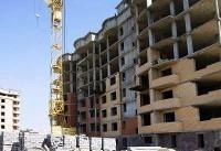 ساخت ۴۰۰ هزار واحد مسکونی تا ۲ سال آینده انجام می شود