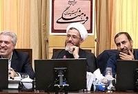 ۶ میلیون گردشگر خارجی در ۹ ماه گذشته وارد ایران شده اند