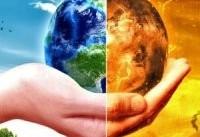دود بی&#۸۲۰۴;توجهی به تغییر اقلیم در چشم زمین