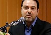 پایبندی ایران به مقررات پیشگیری از انتقال بیماری&#۸۲۰۴;ها از طریق مرزها