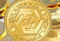 قیمت طلا و قیمت سکه در بازار امروز دوشنبه