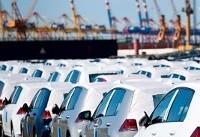 خودروهای وارداتی به ایران در پیچ و خم ترخیص خاک میخورند