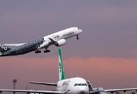 ایمنی آتشنشانی در فرودگاههای ایران استاندارد بینالمللی دارد