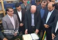 تفاهمنامه ایجاد کانون فناوری در بوشهر امضا شد