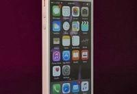 آیفون اس ای اپل به قیمت ۲۴۹ دلار دوباره به بازار آمد