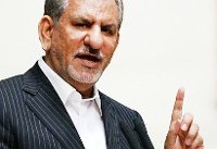 جهانگیری: اقتصادی ایران راهی جز بخش خصوصی ندارد | برخی رانتخواری میکنند