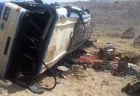حریق اتوبوس در پاکستان ۲۷ کشته داد
