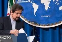 واکنش تهران به ادعاهای صهیونیستها در مورد هک تلفن برخی مقامات این رژیم