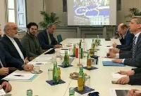 همکاری آموزشی سازمان بازرسی کل کشور با آکادمی بین المللی مقابله با فساد